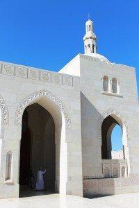 Oman Prepares for 4th Industrial Revolution