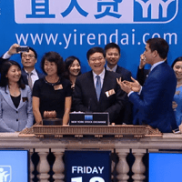 Yirendai Announces Institutional Funding from Goldman Sachs