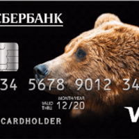 Sberbank Teams Up With Tinkoff Bank To Launch P2P Payments Service