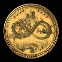 The Monetary Authority of Macau Warns that Virtual Currency is Not Legal Tender as Report Ties Dragon Coin ICO to Cambridge Analytica
