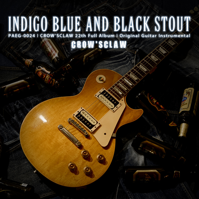 PAEG-0024 Indigo Blue And Black Stout