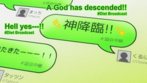Gate's equivalent of the Twitter-sphere reacted favorably to the announcement of Rory's divinity! Picture from Crunchyroll's stream of the anime Gate.