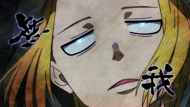 "Fire Force Season 2 Ep 22: Arthur invokes ""Non-Self."""