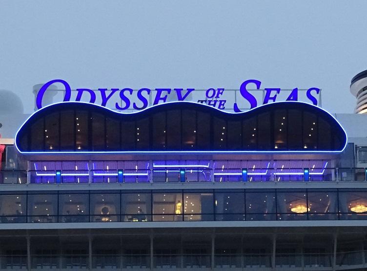 DSC00961 ODYSSEY OF THE SEAS: Kreuzfahrten schon in diesem Sommer