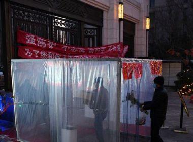 Coronavirus : le nombre de nouveaux cas en Chine au plus bas depuis près d'un mois