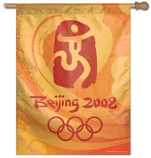 https://i1.wp.com/www.crwflags.com/art/miscflags/olympic08orangeban.jpg