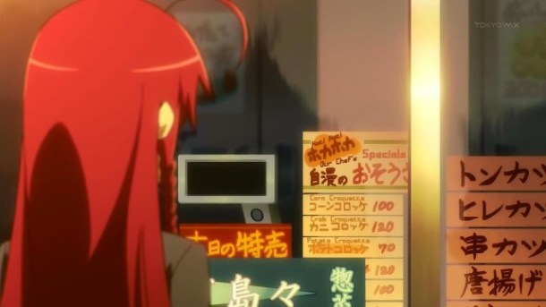 [Commie] Hataraku Maou-sama! - 02 [9268D145].mkv_snapshot_04.32_[2013.04.11_17.58.38]