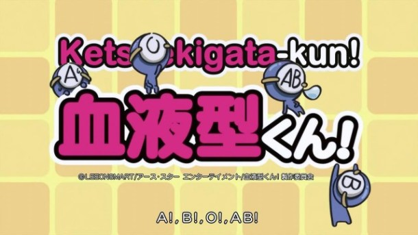 [Migoto] Ketsuekigata-kun! - 01 (1280x720 Hi10P AAC) [CFBA24AC].mkv_snapshot_01.57_[2013.04.10_23.26.21]