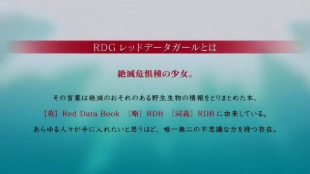 Red Data Girl - 01