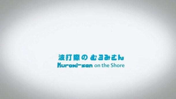 [Vivid] Namiuchigiwa no Muromi-san - 01 [04AAE0FA].mkv_snapshot_00.42_[2013.04.07_11.41.06]