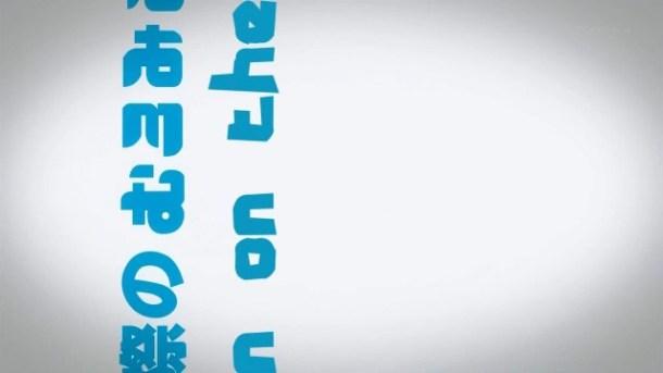 [Vivid] Namiuchigiwa no Muromi-san - 01 [04AAE0FA].mkv_snapshot_00.44_[2013.04.07_11.41.17]