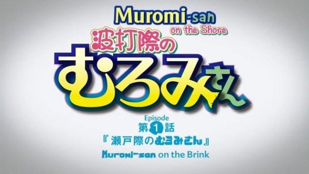 [Vivid] Namiuchigiwa no Muromi-san - 01 [04AAE0FA].mkv_snapshot_00.48_[2013.04.07_11.40.16]