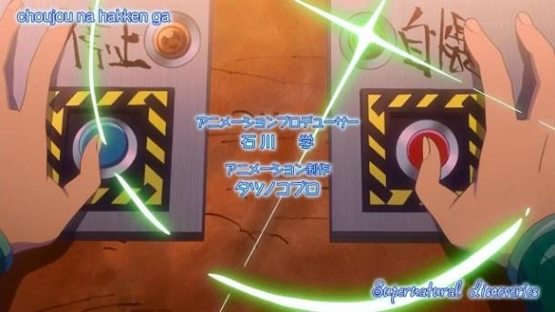 [Vivid] Namiuchigiwa no Muromi-san - 01 [04AAE0FA].mkv_snapshot_01.54_[2013.04.07_11.44.38]