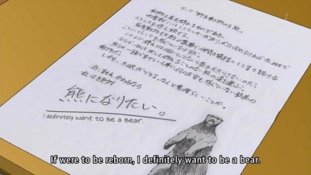 [WhyNot] Yahari Ore no Seishun Love Come wa Machigatteiru - 02 [114B5CE5].mkv_snapshot_00.54_[2013.04.12_14.17.15]