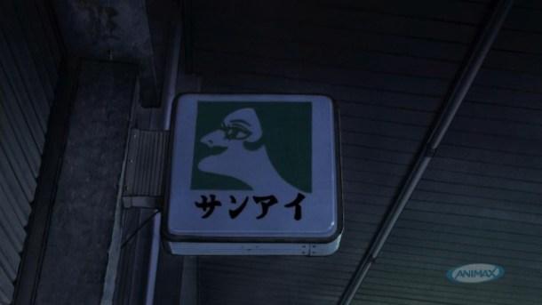 [gg]_Aku_no_Hana_-_01_[88C4AA88].mkv_snapshot_09.59_[2013.04.05_16.32.58]