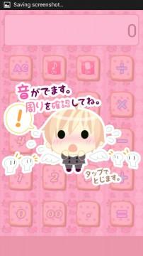 Anime_Calculator_3_02