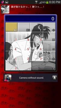 Anime_Calculator_7_02
