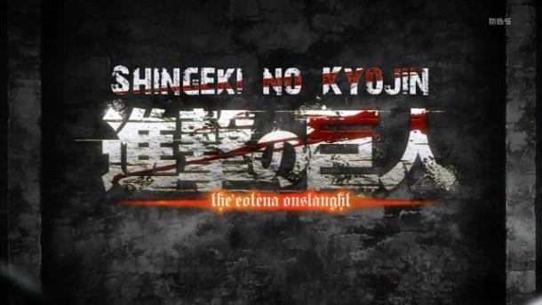 [Commie] Shingeki no Kyojin - 07 [996B96E7].mkv_snapshot_02.01_[2013.05.28_15.11.32]