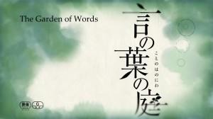 [Coalgirls]_Kotonoha_no_Niwa_(1280x720_Blu-ray_FLAC)_[B3C42369]_Jun 27, 2013 11.03.00 AM