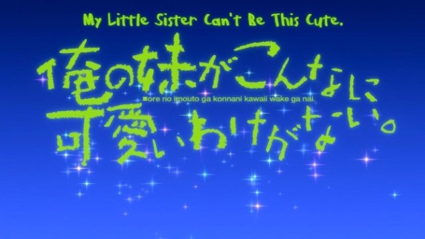 [Commie] Ore no Imouto ga Konnani Kawaii Wake ga Nai. - My Little Sister Can't Be This Cute. - 10 [A7133E6B].mkv_snapshot_00.36_[2013.06.22_22.21.02]
