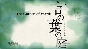 [Commie] The Garden of Words [BD 720p AAC] [106D7615]_Jun 26, 2013 11.47.01 PM