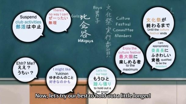[Doki] Yahari Ore no Seishun Love Come wa Machigatteiru. - 09 (1280x720 Hi10P AAC) [6EDD3035].mkv_snapshot_23.56_[2013.06.25_19.07.57]