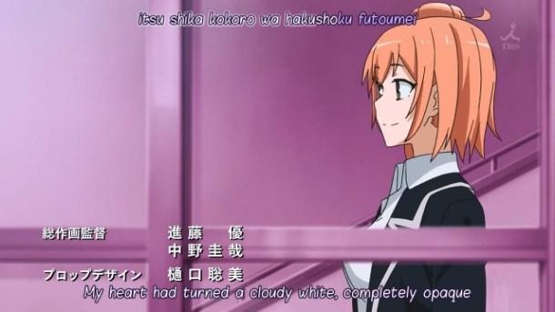 [FFF] Yahari Ore no Seishun Love Come wa Machigatteiru. - 09 [A90A1930].mkv_snapshot_00.49_[2013.06.24_23.06.17]
