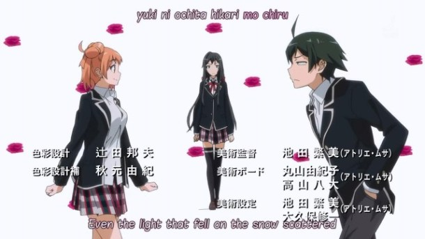[FFF] Yahari Ore no Seishun Love Come wa Machigatteiru. - 09 [A90A1930].mkv_snapshot_00.55_[2013.06.24_23.06.31]