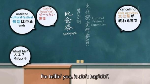[FFF] Yahari Ore no Seishun Love Come wa Machigatteiru. - 09 [A90A1930].mkv_snapshot_23.46_[2013.06.25_14.06.30]