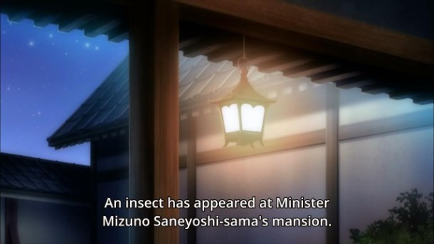 [HorribleSubs] Mushibugyo - 05 [1080p].mkv_snapshot_01.47_[2013.06.06_11.12.53]