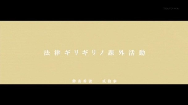 [Commie] Monogatari Series Second Season - 02 [0525096C].mkv_snapshot_00.56_[2013.07.21_00.10.27]