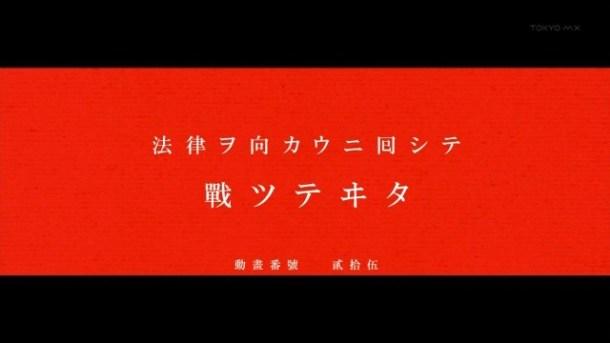 [Commie] Monogatari Series Second Season - 02 [0525096C].mkv_snapshot_00.58_[2013.07.21_00.10.33]