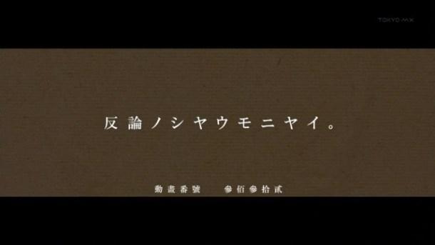 [Commie] Monogatari Series Second Season - 02 [0525096C].mkv_snapshot_13.36_[2013.07.21_02.03.55]