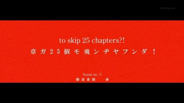 [Commie] Monogatari Series Second Season - 04 [5EBDF02D].mkv_snapshot_00.07_[2013.07.28_16.31.18]