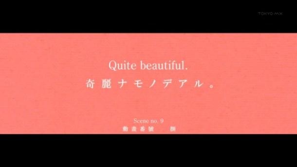 [Commie] Monogatari Series Second Season - 04 [5EBDF02D].mkv_snapshot_00.27_[2013.07.28_16.33.27]