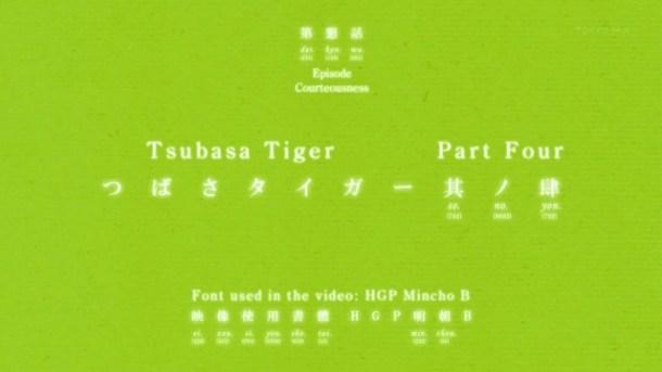 [Commie] Monogatari Series Second Season - 04 [5EBDF02D].mkv_snapshot_02.21_[2013.07.28_16.46.26]