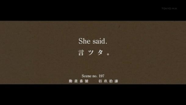 [Commie] Monogatari Series Second Season - 04 [5EBDF02D].mkv_snapshot_10.43_[2013.07.28_18.07.00]