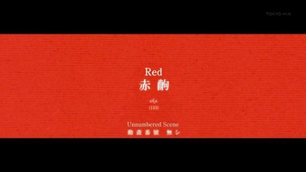 [Commie] Monogatari Series Second Season - 04 [5EBDF02D].mkv_snapshot_12.16_[2013.07.28_18.16.54]
