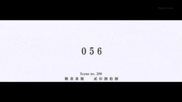 [Commie] Monogatari Series Second Season - 04 [5EBDF02D].mkv_snapshot_13.15_[2013.07.28_20.02.09]