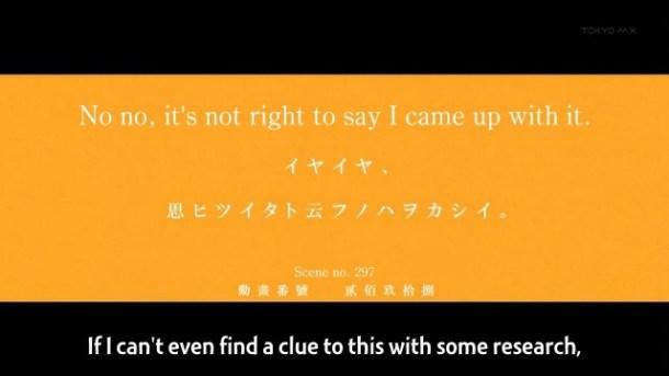[Commie] Monogatari Series Second Season - 04 [5EBDF02D].mkv_snapshot_13.33_[2013.07.28_20.03.24]