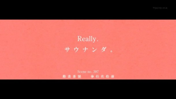 [Commie] Monogatari Series Second Season - 04 [5EBDF02D].mkv_snapshot_18.12_[2013.07.28_20.40.56]
