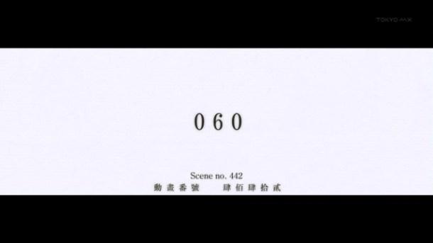 [Commie] Monogatari Series Second Season - 04 [5EBDF02D].mkv_snapshot_20.55_[2013.07.28_21.17.40]