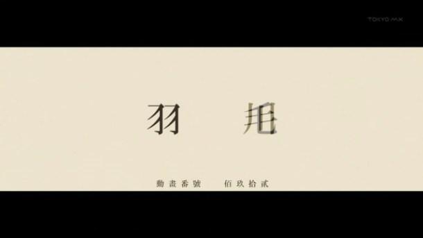 [HorribleSubs] Monogatari Series Second Season - 02 [720p].mkv_snapshot_07.13_[2013.07.26_22.05.58]