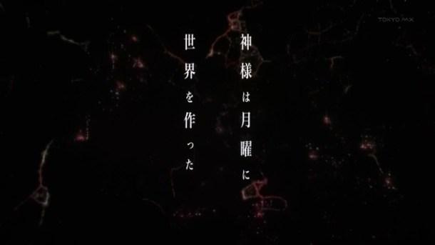 Kamisama no Inai Nichiyoubi 02