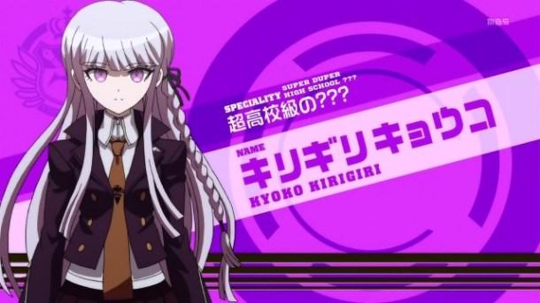 Kyoko_Kirigiri_Episode_01