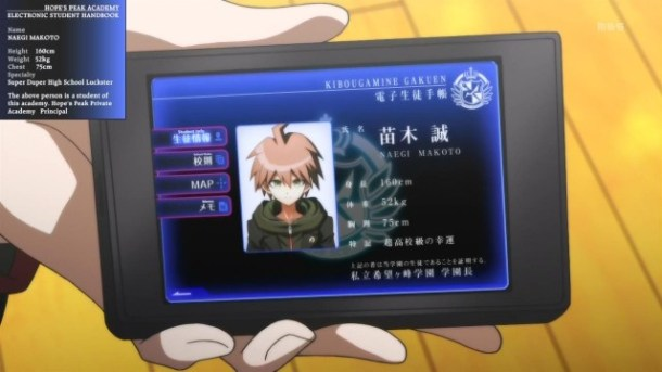 Makoto_Naegi_Episode_01