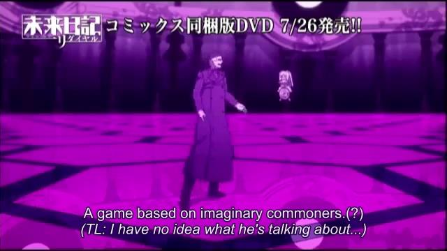 Mirai Nikki Redial OVA (LQ) (360 AAC).mkv_snapshot_15.02_[2013.07.18_15.54.30]