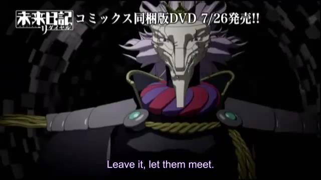 Mirai Nikki Redial OVA (LQ) (360 AAC).mkv_snapshot_24.22_[2013.07.18_17.56.11]