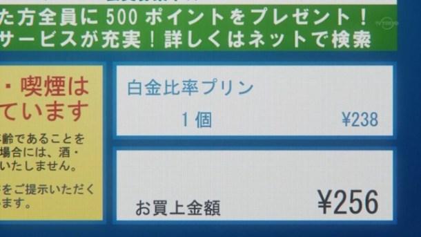 [t4w] Watashi ga Motenai no wa Dou Kangaetemo Omaera ga Warui - 01 [24538062].mkv_snapshot_16.16_[2013.07.11_22.56.44]