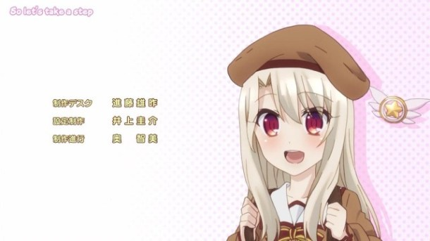 [Commie] Fate ⁄ Kaleid Liner Prisma Illya - 01 [A393058E].mkv_snapshot_23.11_[2013.08.20_01.09.19]